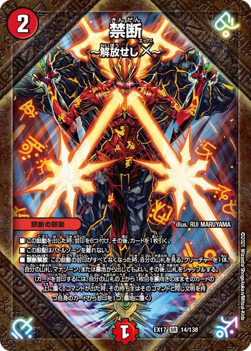 f:id:metagross-armor:20211011215147p:image:w300