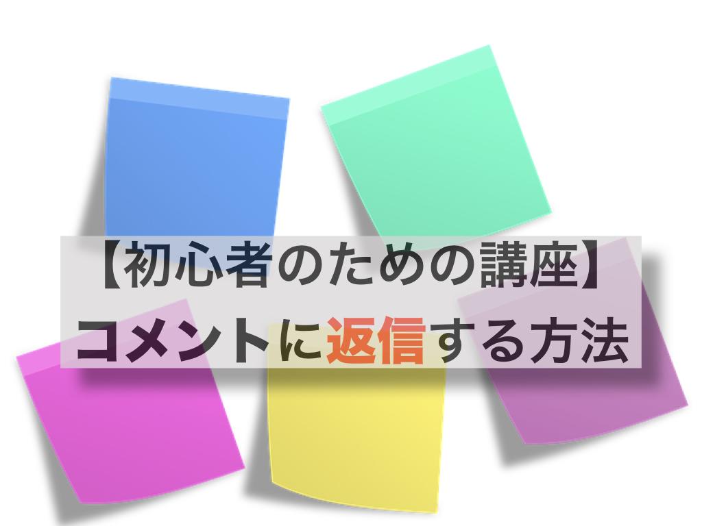 f:id:metahiro8958:20181121173726j:plain