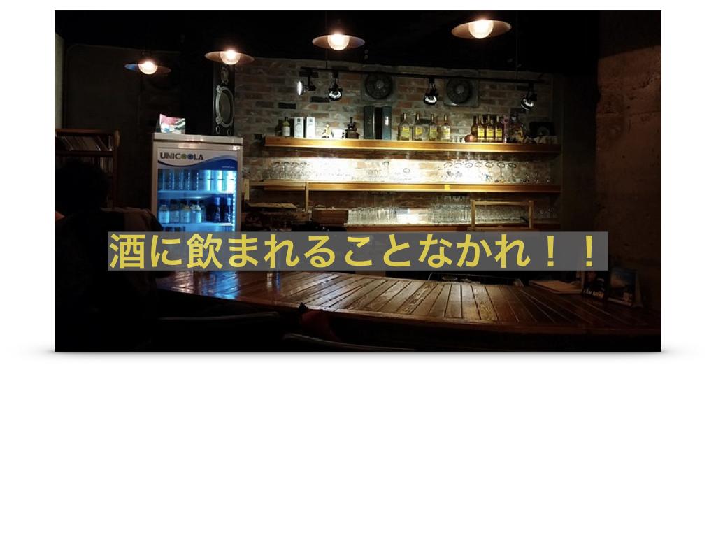 f:id:metahiro8958:20181121213537j:plain