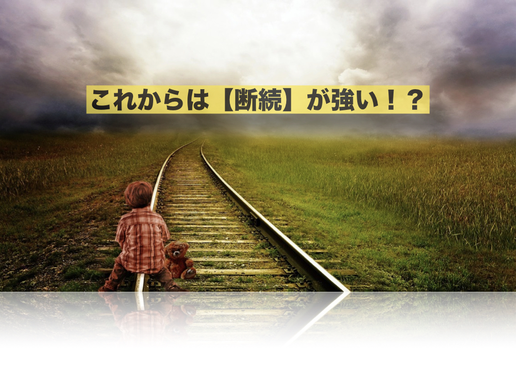 f:id:metahiro8958:20181203214519j:plain