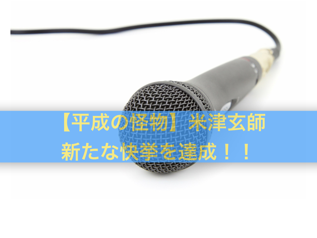 f:id:metahiro8958:20181205214911j:plain