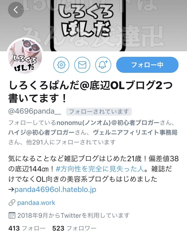 f:id:metahiro8958:20181209111936j:plain