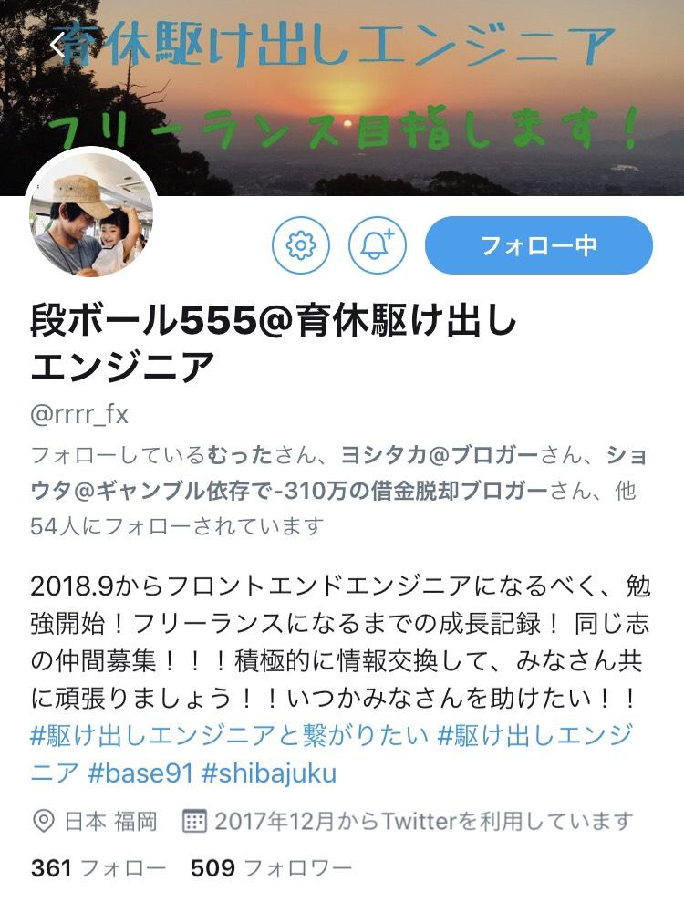 f:id:metahiro8958:20181209113148j:plain