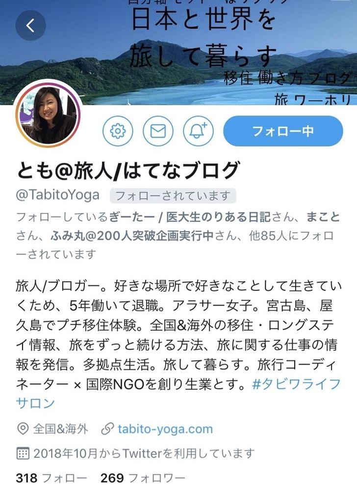 f:id:metahiro8958:20181209114405j:plain