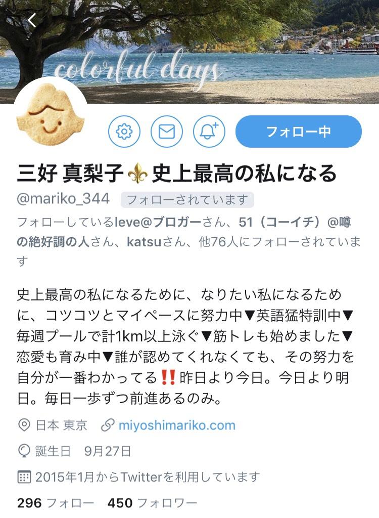 f:id:metahiro8958:20181209115726j:plain