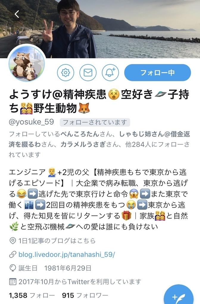 f:id:metahiro8958:20181209121017j:plain