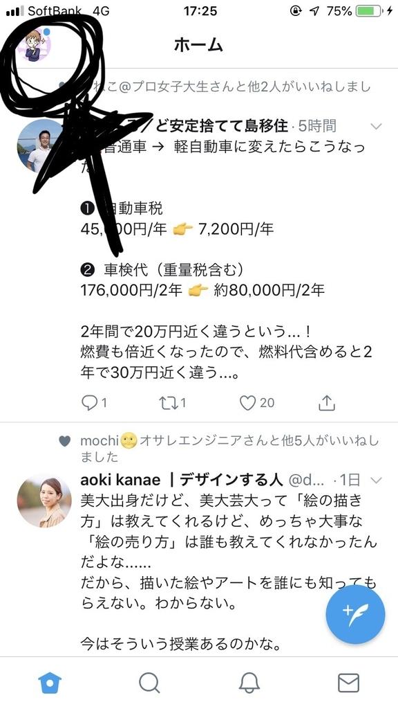 f:id:metahiro8958:20181215173229j:plain