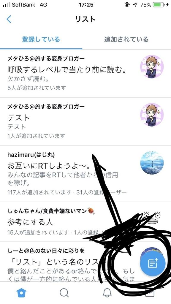 f:id:metahiro8958:20181215173733j:plain