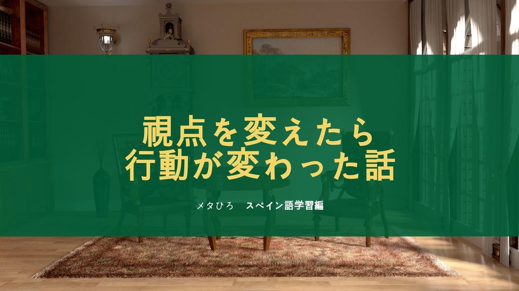 f:id:metahiro8958:20190107094248j:plain