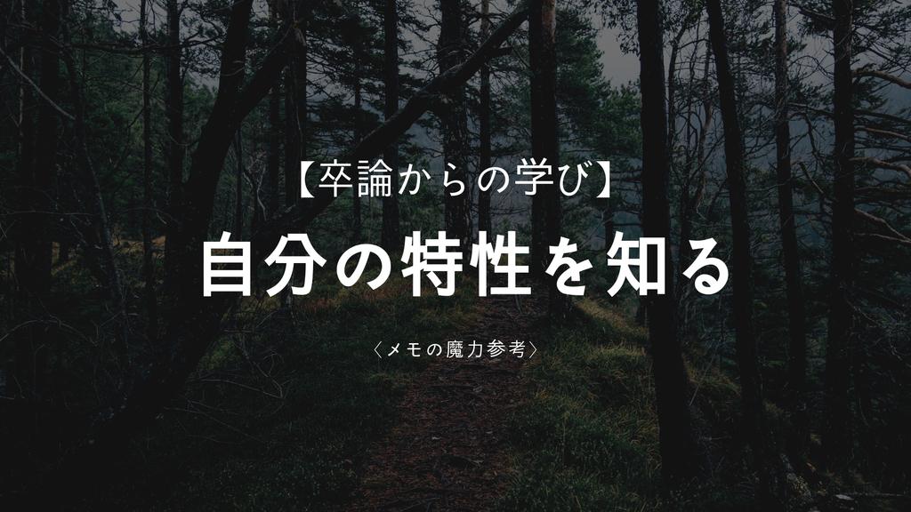 f:id:metahiro8958:20190112015648j:plain