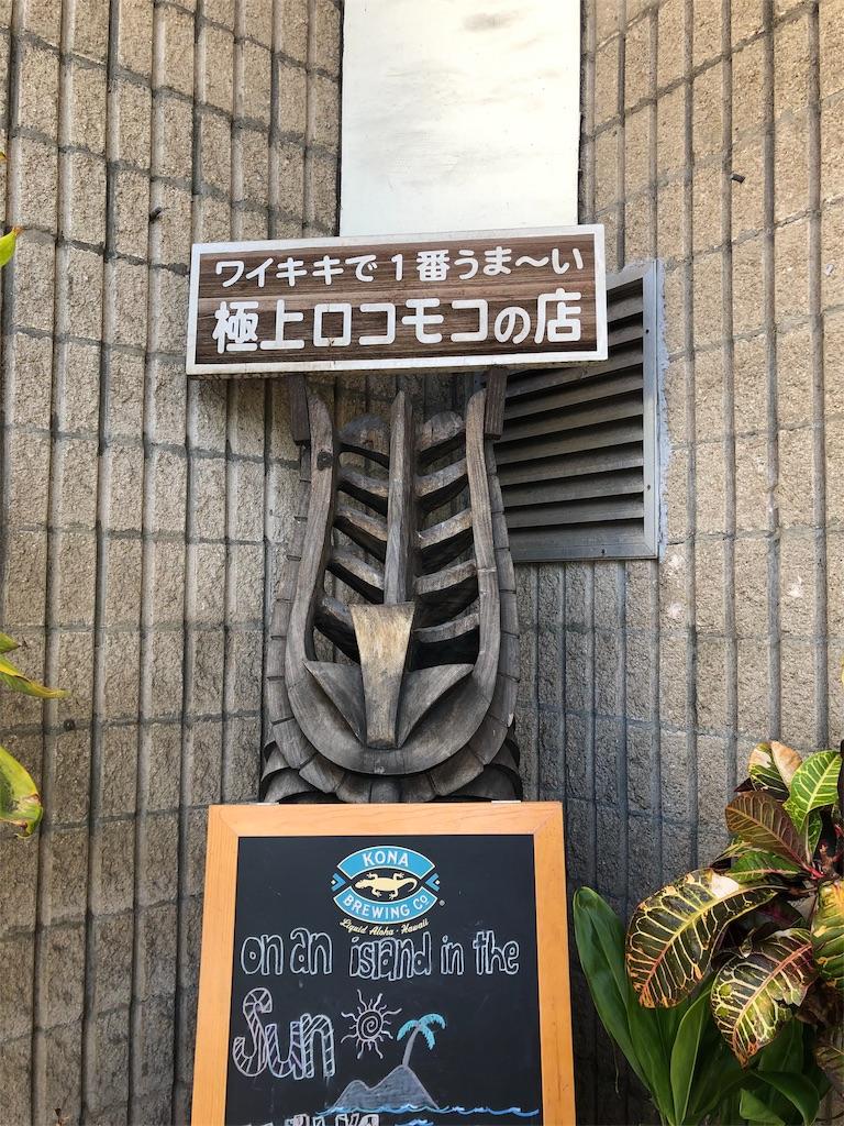 f:id:metahiro8958:20190127065211j:image