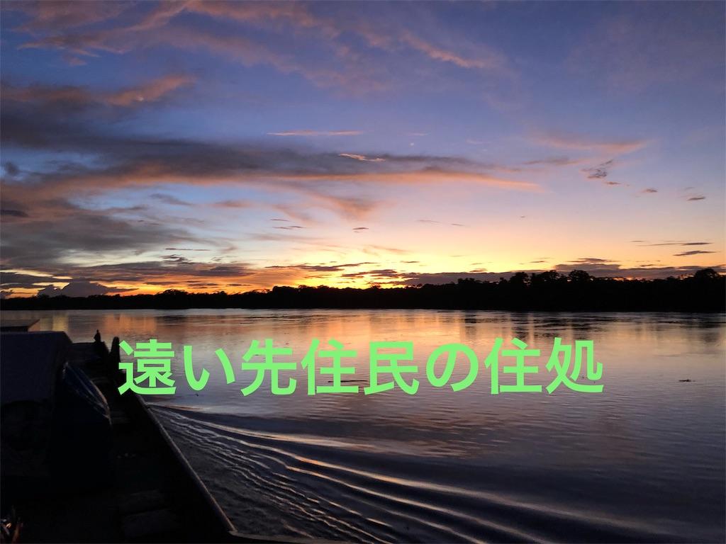 f:id:metahiro8958:20190217034620j:image