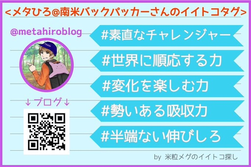 f:id:metahiro8958:20190217035325j:image