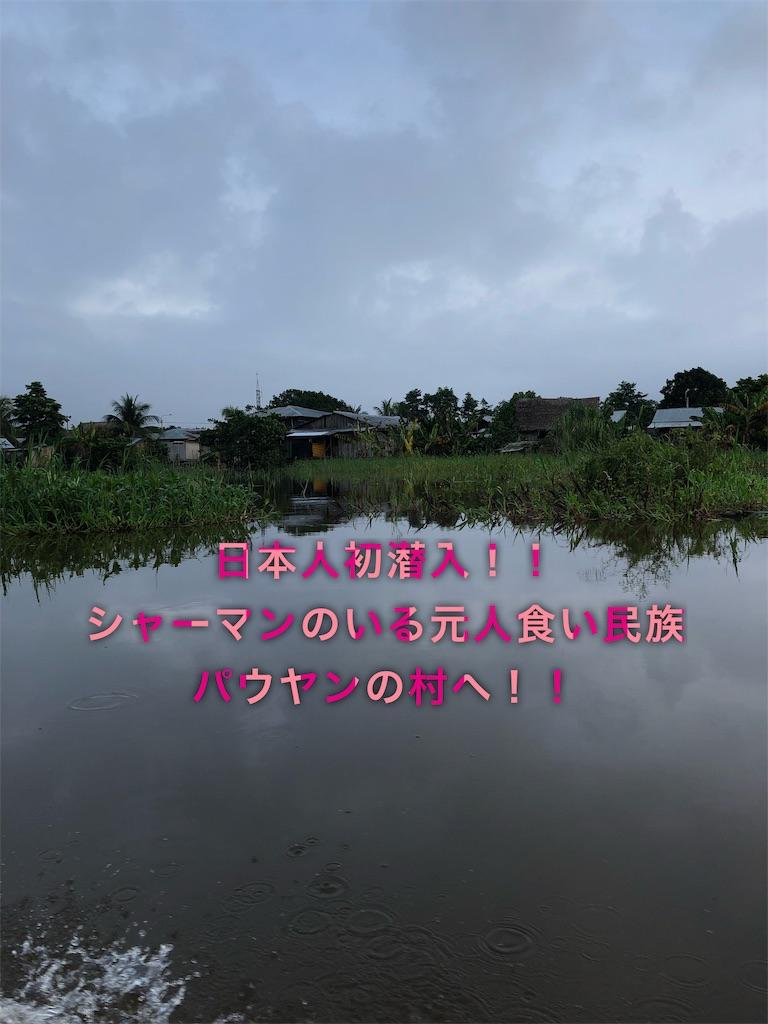 f:id:metahiro8958:20190220031031j:image