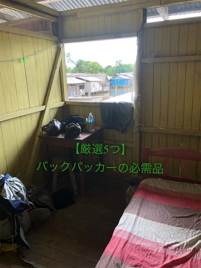 f:id:metahiro8958:20190220035949j:image