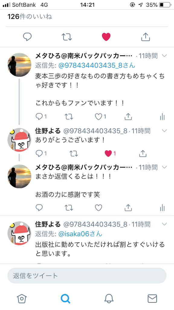 f:id:metahiro8958:20190315145504p:image
