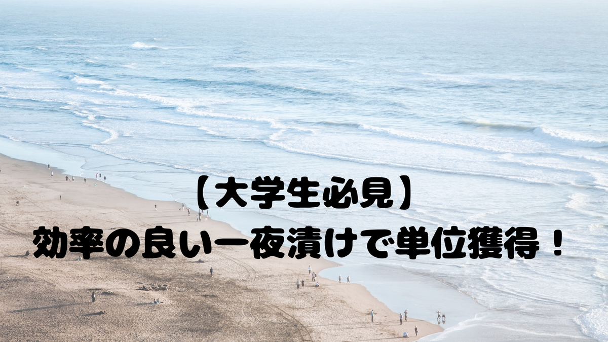 f:id:metahiro8958:20190327151654j:plain