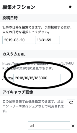 f:id:metahiro8958:20190327164852p:plain