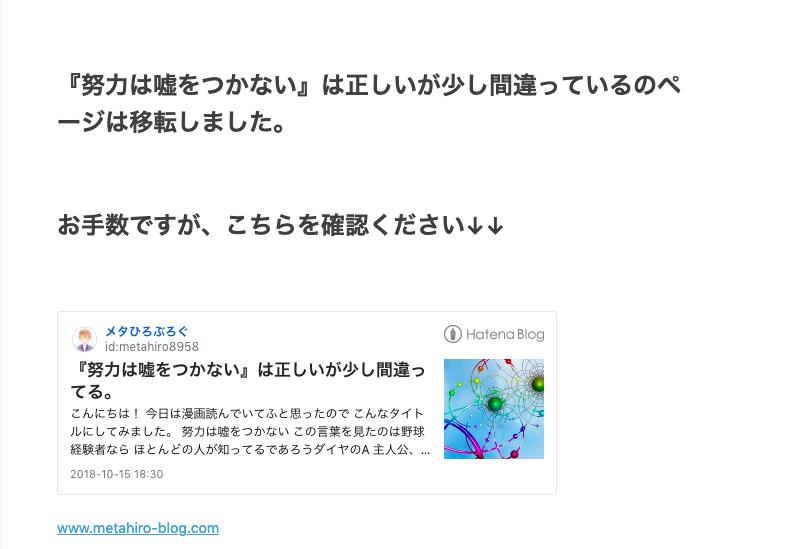 f:id:metahiro8958:20190327165201p:plain