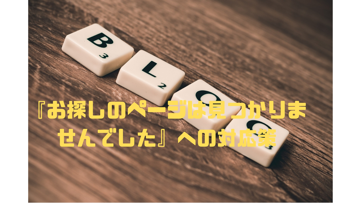 f:id:metahiro8958:20190327171556j:plain