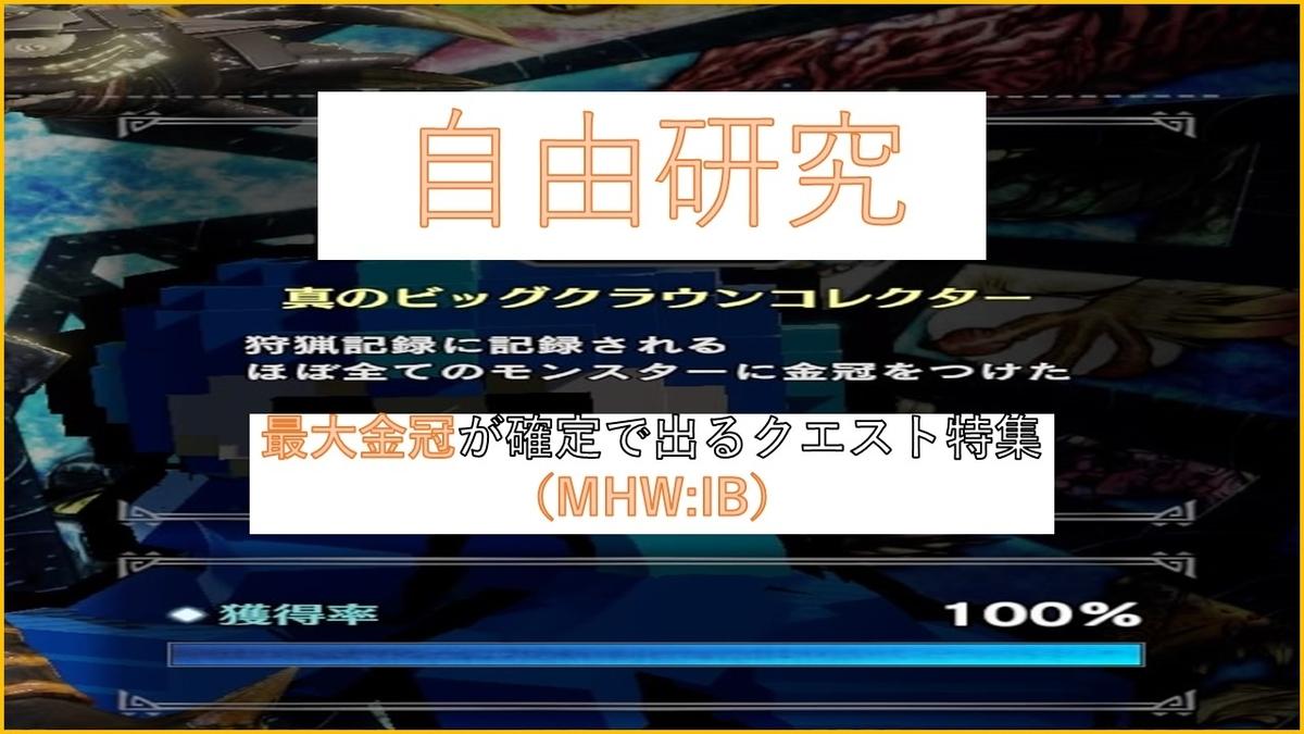 f:id:metal_z:20210807000803j:plain