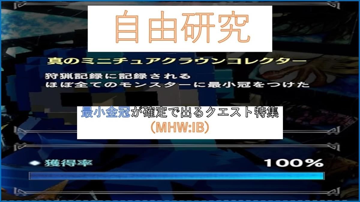 f:id:metal_z:20210807000904j:plain