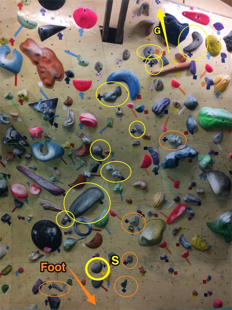 f:id:metalclimber:20161212093534j:image