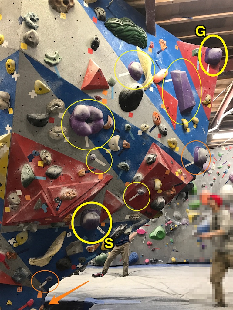 f:id:metalclimber:20170126220430j:image