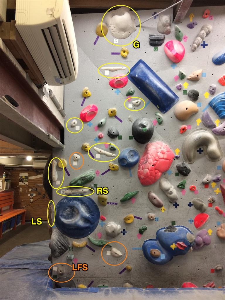 f:id:metalclimber:20170430010941j:image