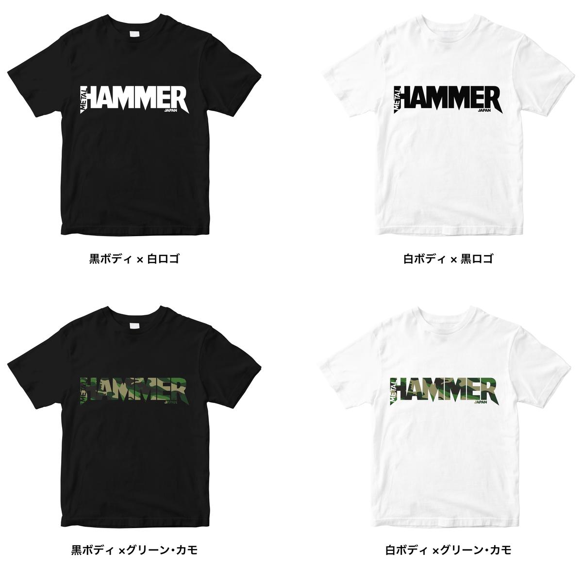 f:id:metalhammer:20200904211528j:plain