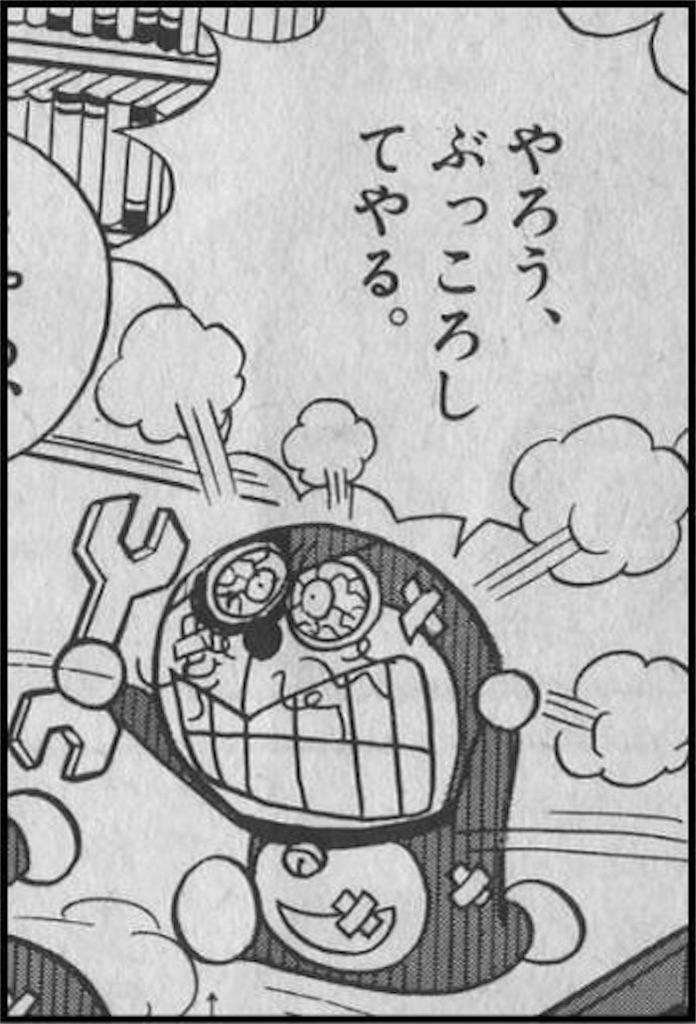 f:id:metalheadyusuke312:20161201225207j:image