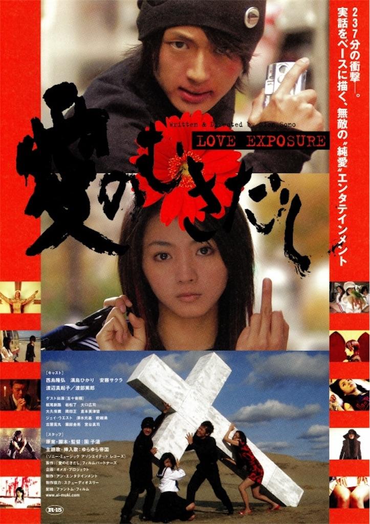 f:id:metalheadyusuke312:20170129021035j:image