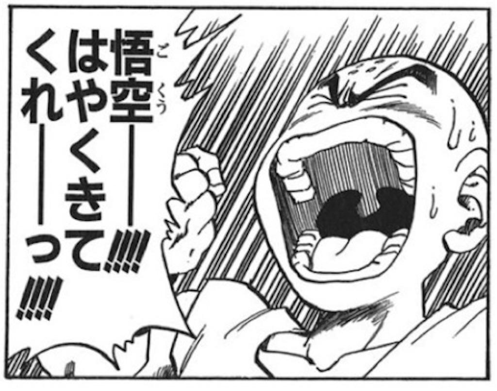 f:id:metalheadyusuke312:20170319183704j:image