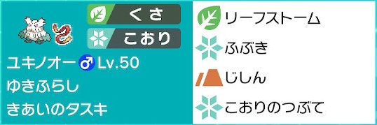 f:id:metallica376:20210601171721p:plain