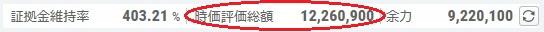f:id:metalsaboten:20200108193359j:plain