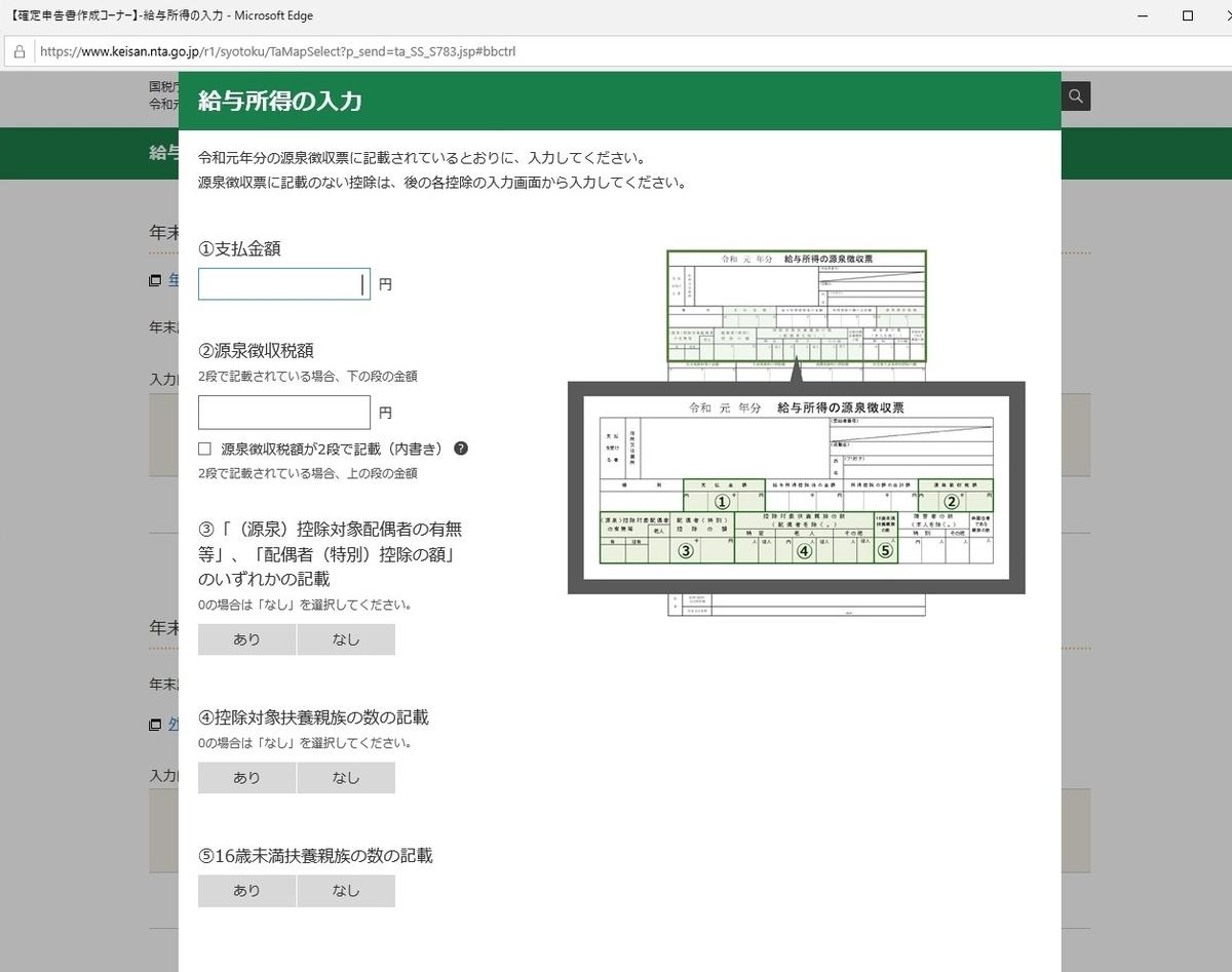 f:id:metalsaboten:20200210231710j:plain