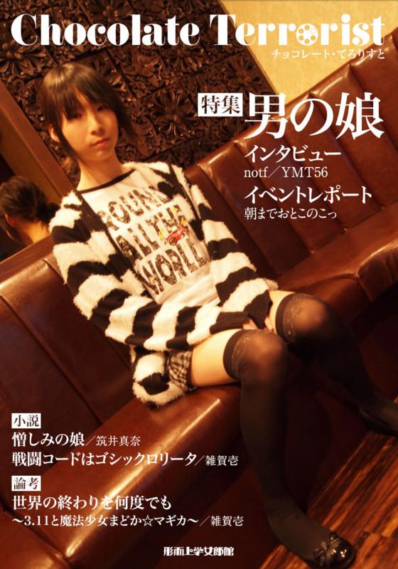 f:id:metaphysical_jyoroukan:20110602015620j:image:w360