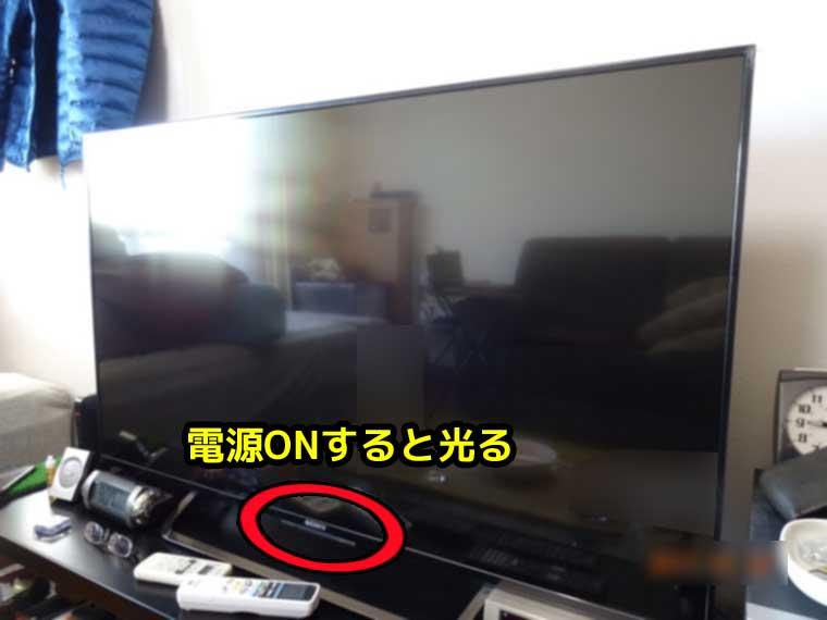 4KTV電源ランプ