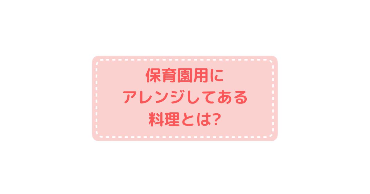 f:id:metarumama:20210327170500p:plain