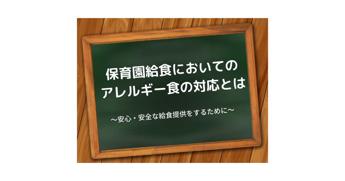 f:id:metarumama:20210530124738p:plain
