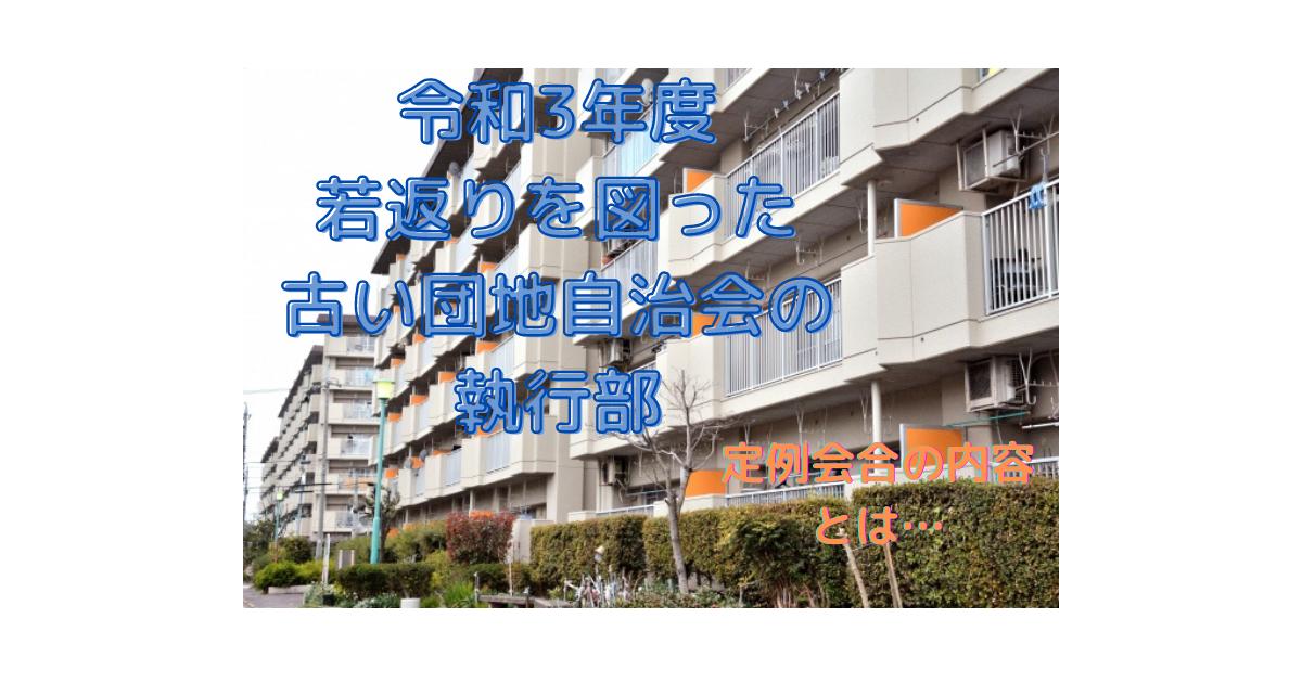 f:id:metarumama:20210605081905p:plain