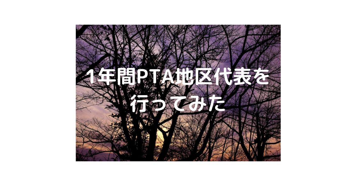 f:id:metarumama:20210613142035p:plain