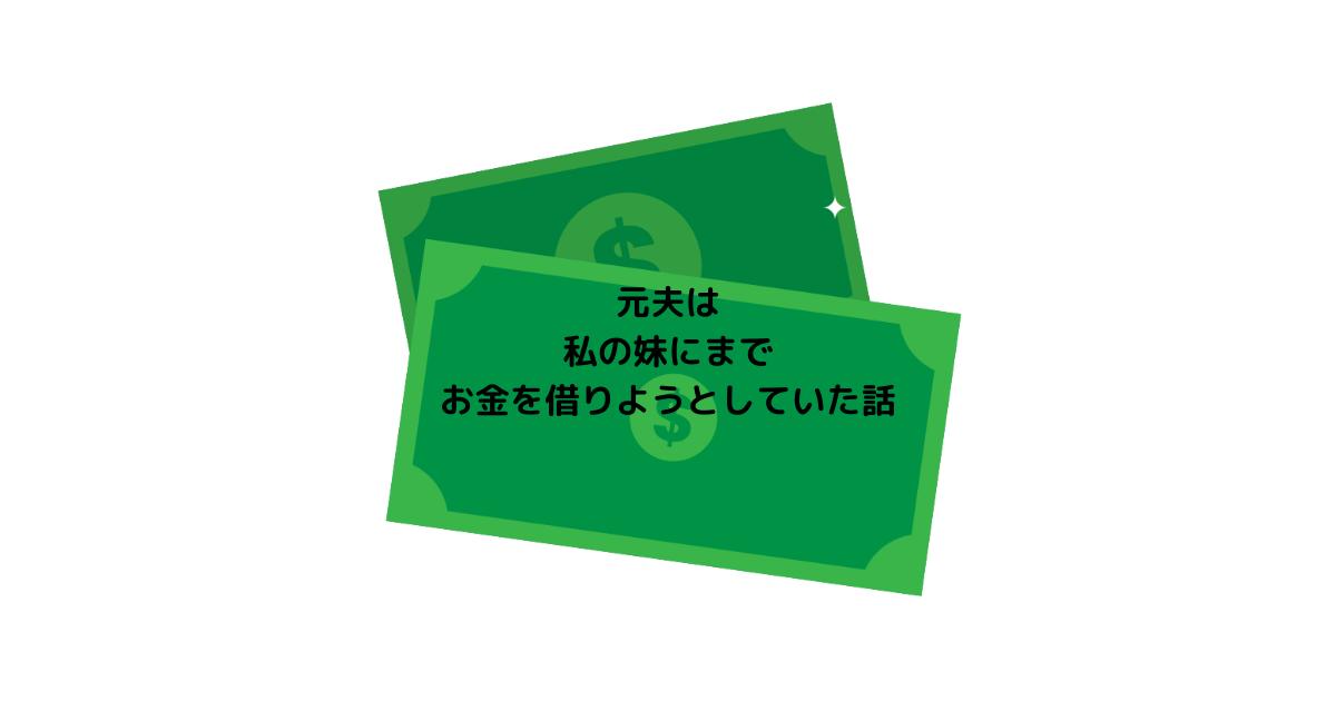 f:id:metarumama:20210614215631p:plain