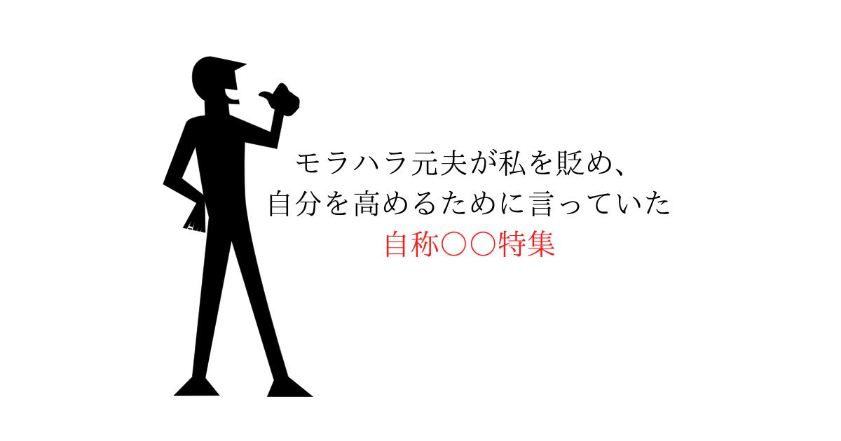 f:id:metarumama:20210626160330p:plain