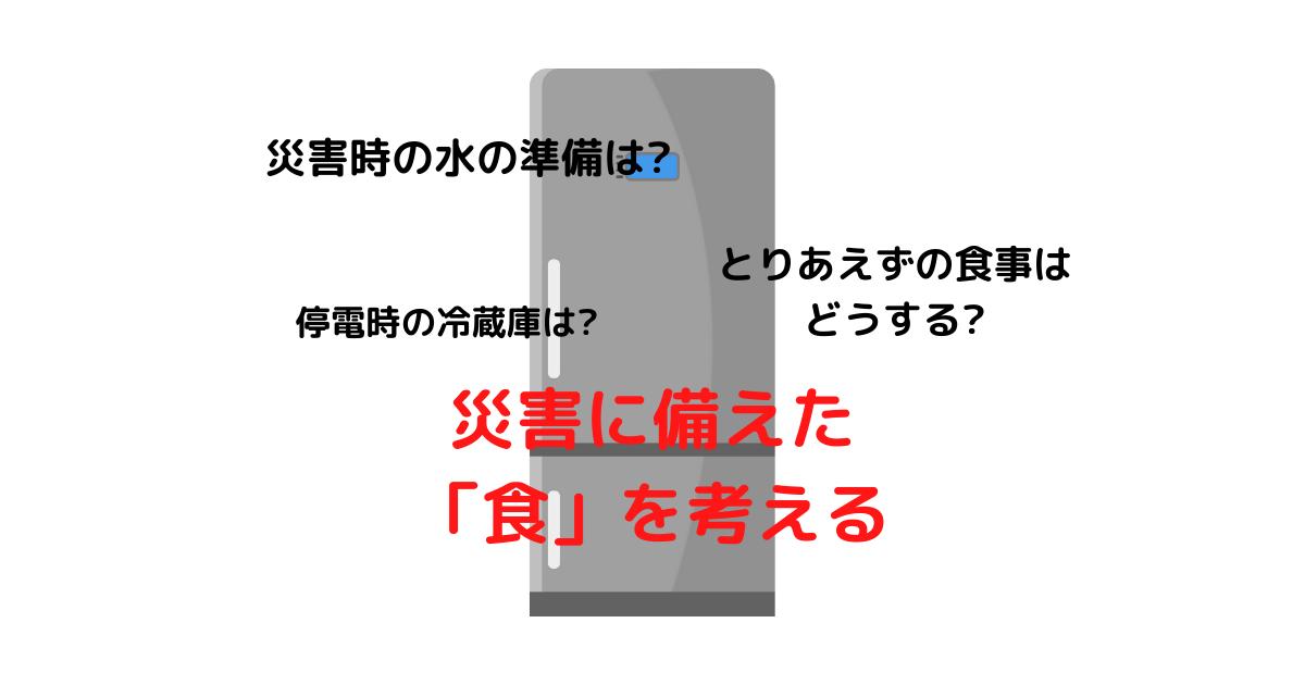 f:id:metarumama:20210702235745p:plain