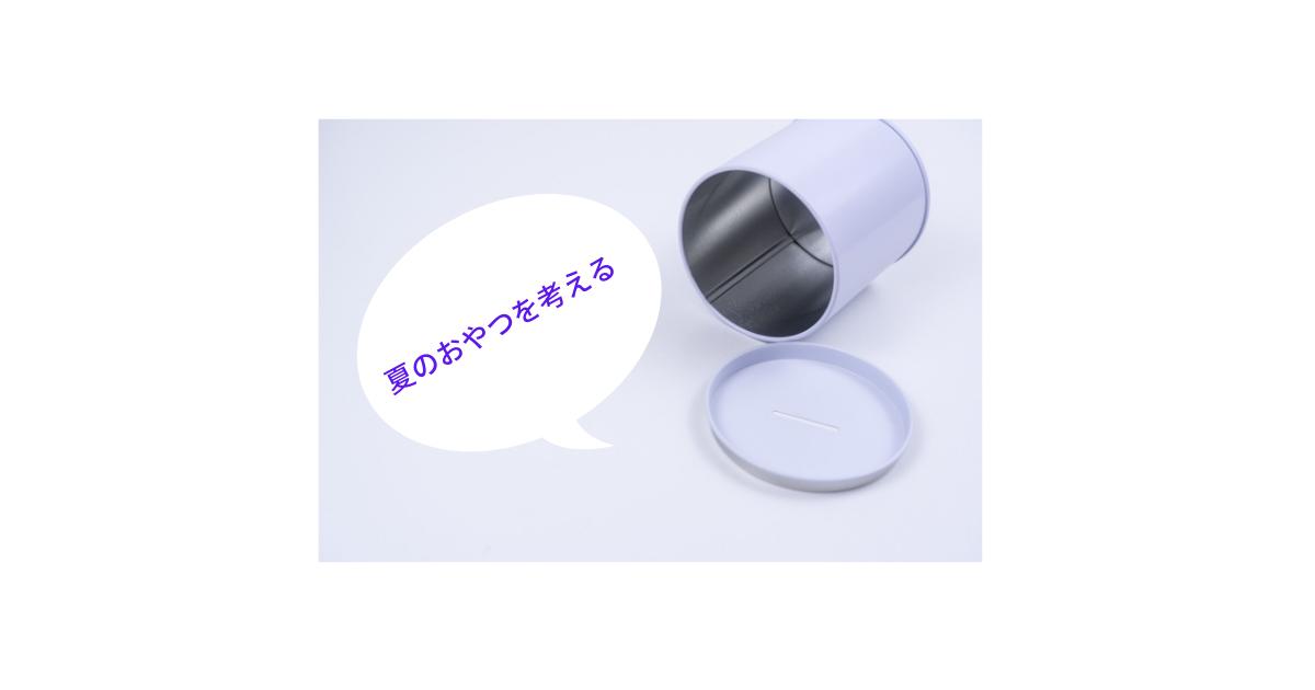 f:id:metarumama:20210722023723p:plain