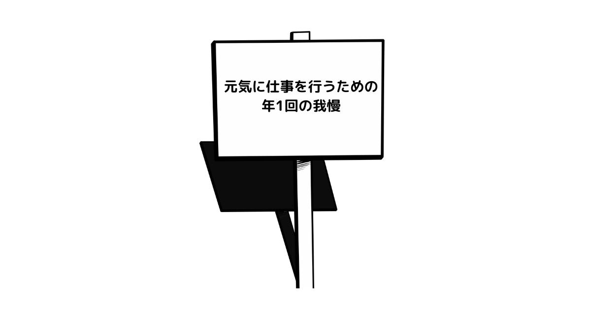 f:id:metarumama:20210814114215p:plain