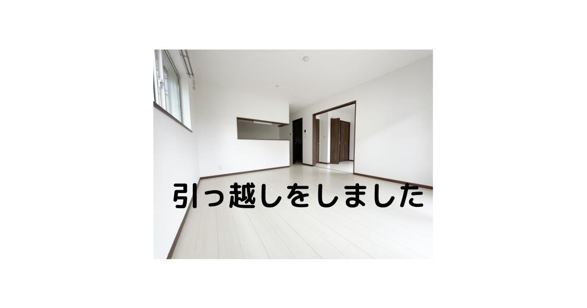 f:id:metarumama:20210823215521p:plain