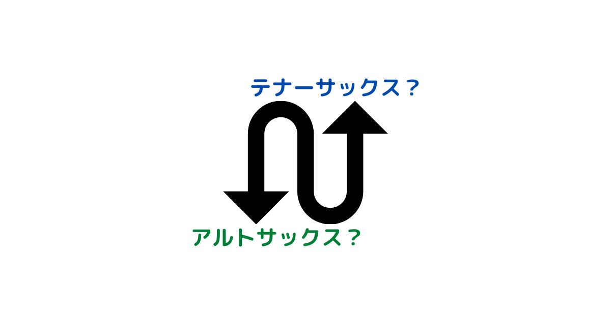 f:id:metarumama:20210911174257p:plain