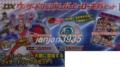 ウィザードリングスーパーヒーロー大戦セットネタバレ画像